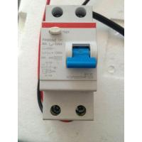 a p 202 Hello all, i came to this forum to see if p202a code is related to 23t3 recallhere is my scan 1 fault found: 9655 - control circuit for reductant tank heating p202a 00 [175] - open circuit mil on.