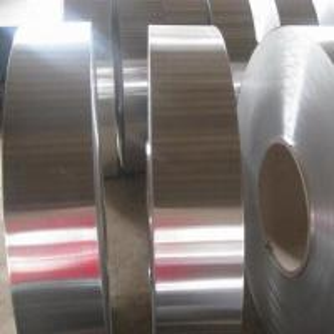 aluminium strip 5mm